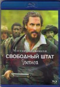 Свободный штат Джонса (Blu-ray)