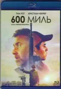 600 миль (Blu-ray)
