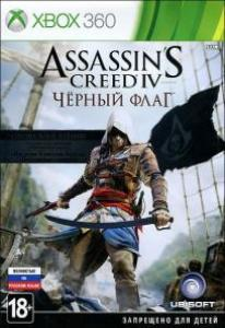 Assassins Creed 4 Black Flag (Assassins Creed 4 Черный флаг) (Xbox 360)