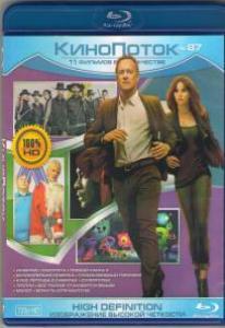 Кинопоток 87 (Инферно / Расплата / Плохой Санта 2 / Великолепная семерка / Глубоководный горизонт / Кубо Легенда о самурае / Супергерои / Тролли / Все тайное становится явным / Молот / Вернуть отправителю) (Blu-ray)