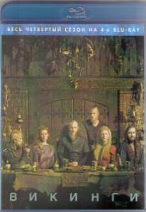 Викинги 4 Сезон (11-16 серии) (Blu-ray)