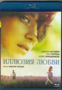 Иллюзия любви (Blu-ray)