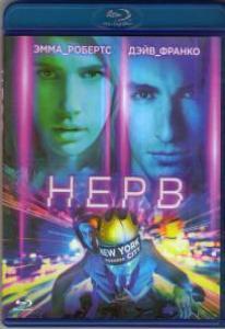 Нерв (Blu-ray)