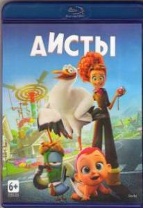 Аисты 3D 2D (Blu-ray 50GB)