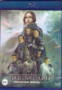 Изгой Один Звездные Войны Истории 3D 2D (Blu-ray)