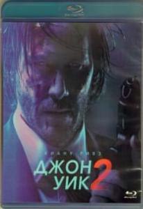 Джон Уик 2 (Blu-ray)