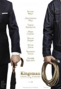 Kingsman Золотое кольцо (Blu-ray)