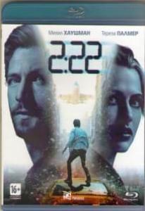 2 22 (Blu-ray)