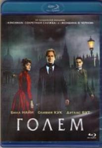 Голем (Blu-ray)