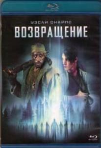 Возвращение (Blu-ray)