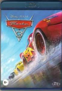 Тачки 3 (Blu-ray)