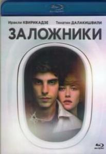 Заложники (Blu-ray)