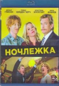 Ночлежка (Blu-ray)