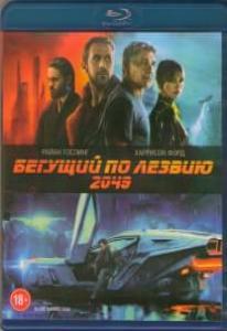 Бегущий по лезвию 2049 3D 2D (Blu-ray)