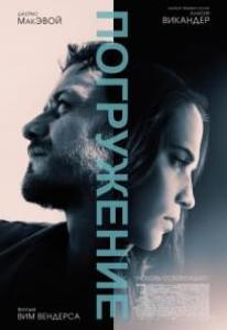 Довлатов (Blu-ray)