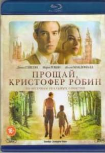 Прощай Кристофер Робин (Blu-ray)