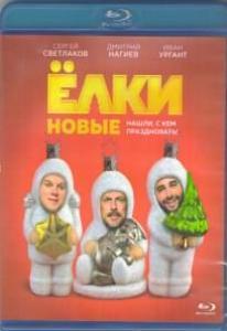 Елки новые (Blu-ray)