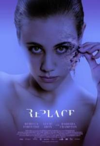 Тело (Blu-ray)