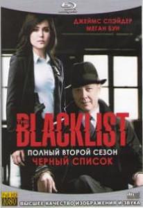Черный список 2 Сезон (22 серии) (4 Blu-ray)