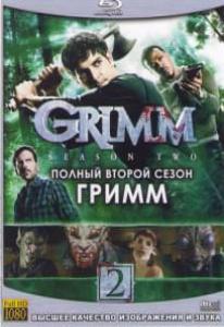 Гримм 2 Сезон (22 серии) (4 Blu-ray)