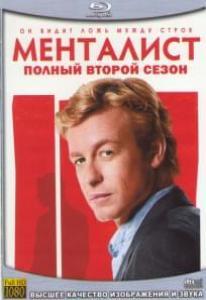 Менталист 2 Сезон (23 серии) (4 Blu-ray)