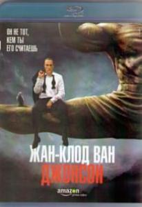 Жан Клод Ван Джонсон 1 Сезон (6 серий) (Blu-ray)