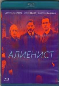 Алиенист (10 серий) (2 Blu-ray)