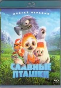 Славные пташки (Blu-ray)