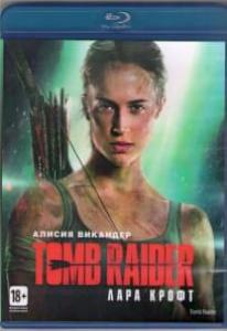 Tomb Raider Лара Крофт 3D 2D (Blu-ray)