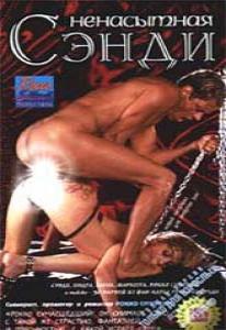 porno-igrushki-lesbiyanki