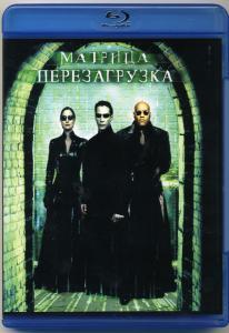 Матрица Перезагрузка (Blu-ray)