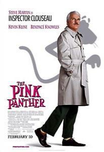 Розовая Пантера-(SUPERBIT)