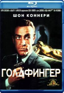 Агент 007. Голдфингер (2DVD) (КиноМания)