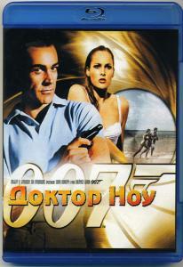Агент 007 Доктор Ноу (Blu-ray)