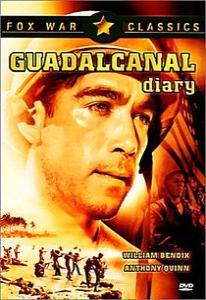 Дневник Гуадалканала