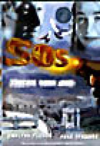 S.O.S.: Спасите наши души