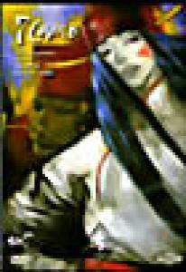 7 самураев. Диск 5