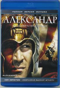 Александр (Blu-ray)