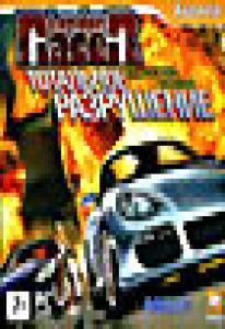 London Racer: Тотальное разрушение (PC CD)
