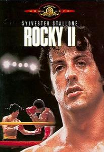 Рокки II (Киномания)