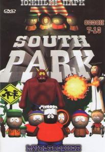 Южный Парк 7-13 Сезоны (85 серий)
