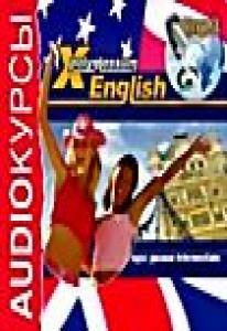 Аудиокурсы.X-Polyglossum English курс уровня intermediate