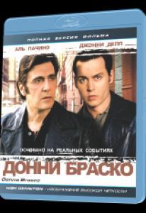 Донни Браско (Киномания)