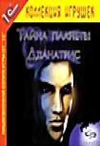 Тайна Планеты Джанатрис ( PC CD )