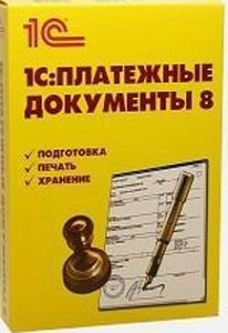 1С:Платежные документы 8 (PC CD)