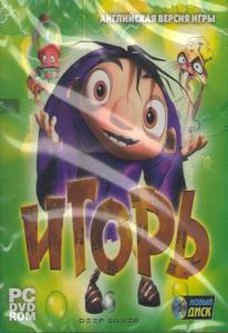 Игорь (PC DVD)
