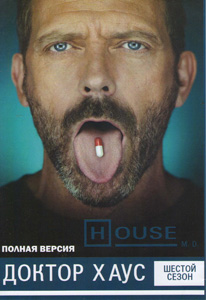 Доктор Хаус 6 сезон (22серии)