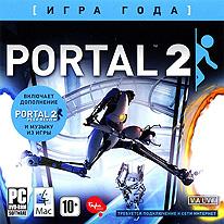Portal 2 (PC DVD)